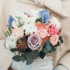 Wedding photographer Polina Chubar (apolinariyach). Photo of 29.02.2016