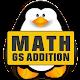 Grade School Math Download for PC Windows 10/8/7