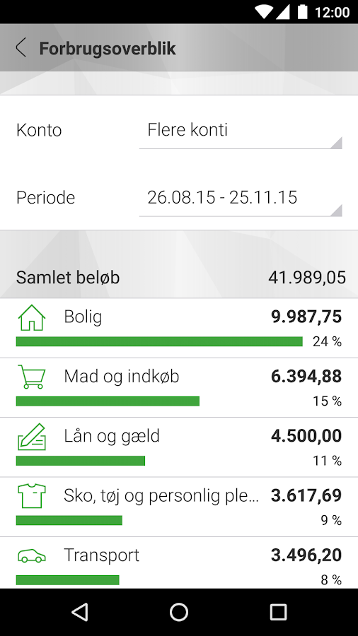 Mobilbank Privat- screenshot