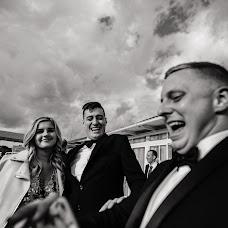 Wedding photographer Aleksey Sinicyn (nekijlexa). Photo of 22.11.2018