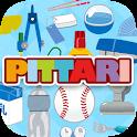 大人がハマる脳トレ無料パズル!子供も楽しめる PITTARI icon