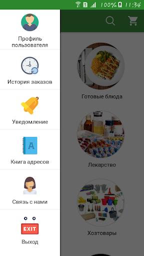 Oling.uz --- internet magazine for Android apk 3