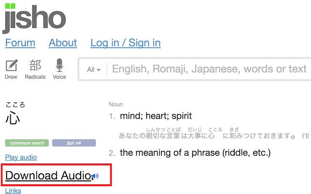 Download Audio of Online Dictionaries