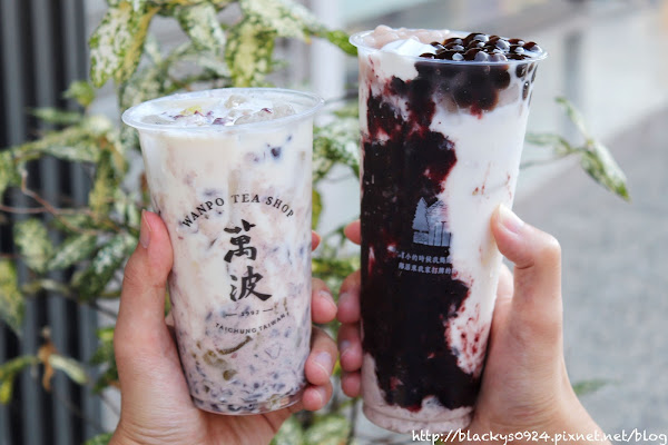 萬波島嶼紅茶 斗六民生店