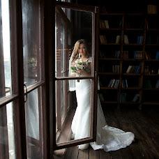 Wedding photographer Anna Khomenko (AnyaXomenko). Photo of 23.10.2016