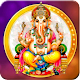Lord Ganesha Wallpapers HD for PC-Windows 7,8,10 and Mac