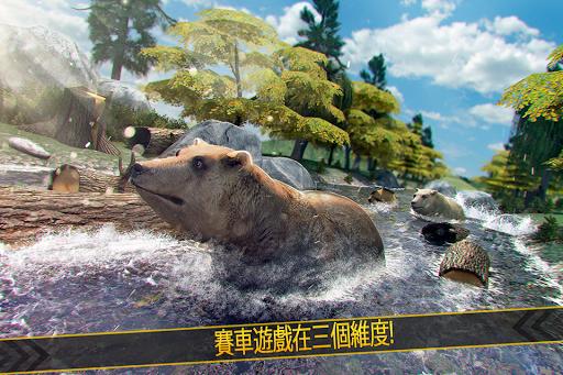 熊 模擬 遊戲 . 免費 動物園 動物 營救 比賽 孩子們
