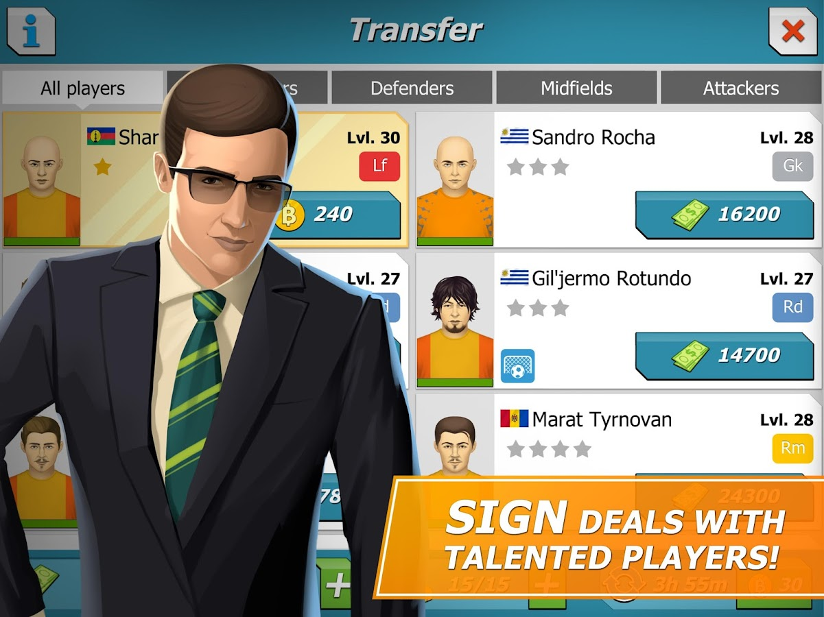 11x11: Football manager- screenshot