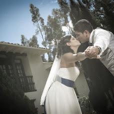 Wedding photographer Andres fernando Allain (andresallain). Photo of 17.04.2017