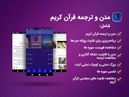 Download رمضان المبارک For PC Windows and Mac apk screenshot 3