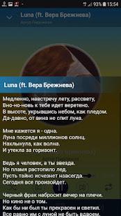 Артур Пирожков - Новые и лучшие песни! for PC-Windows 7,8,10 and Mac apk screenshot 3