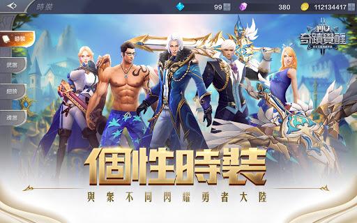 MU: Awakening u2013 2018 Fantasy MMORPG 3.0.0 screenshots 11