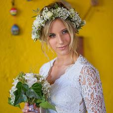 Wedding photographer Jorge Badillo (jorgebadillo). Photo of 08.05.2018