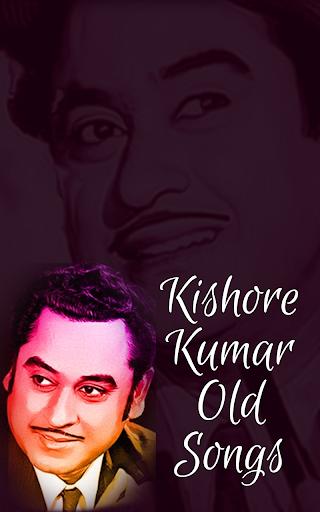 Kishor Kumar Old Songs screenshots 2