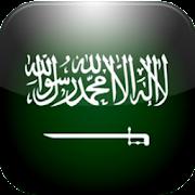 Radio Saudi Arabia راديو