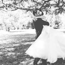 Wedding photographer Marta de Lara (elprismadelara). Photo of 11.07.2016