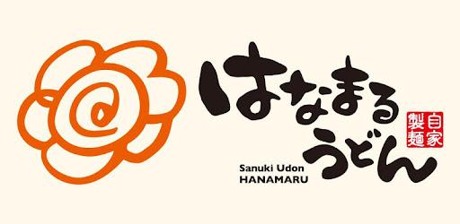 Hanamaru Udon official app