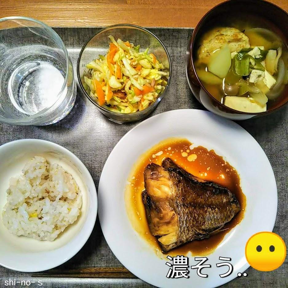 煮魚など晩ごはんのアップ