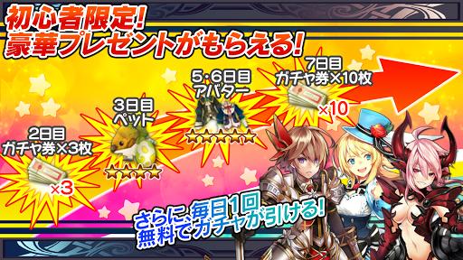 RPG セレスアルカ オンライン【ロールプレイング】