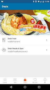Wongnai: Restaurants & Reviews Screenshot 3