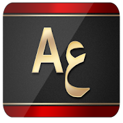 English Arabic Dictionary & translator