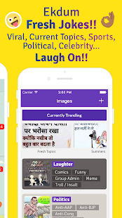 FunOn- Desi Funny Jokes Images- screenshot thumbnail