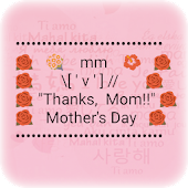Mothers Day Art-Emoji Keyboard