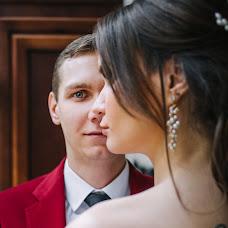 Wedding photographer Iren Panfilova (iirenphoto). Photo of 04.07.2018