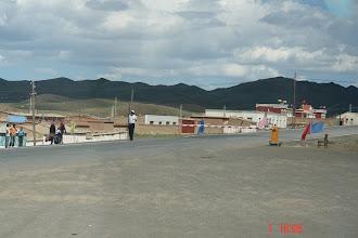 """Photo: Entrance to  """"sensitive border area"""""""
