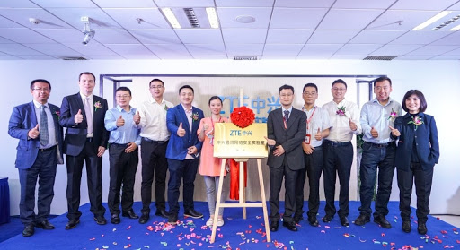 ZTE launches its first cyber security laboratory in Nanjing.
