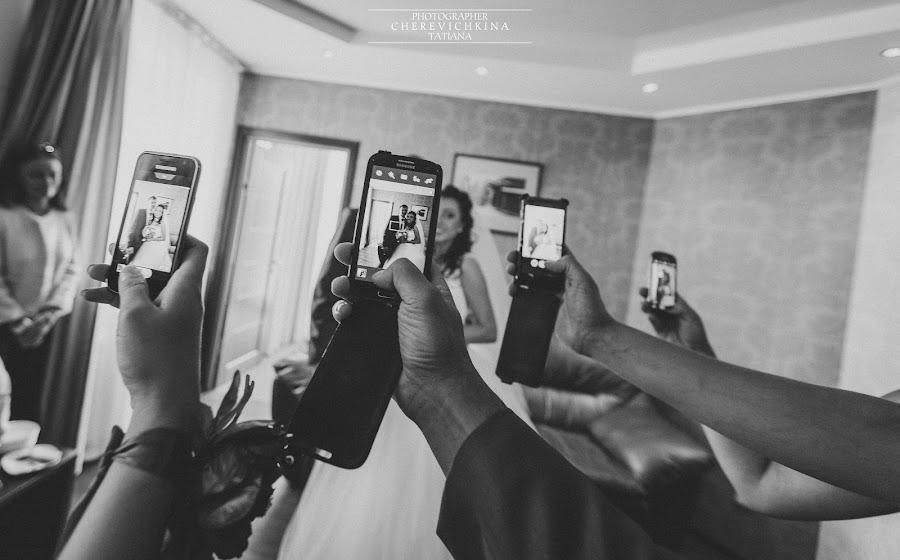 Wedding photographer Tatyana Cherevichkina (cherevichkina). Photo of 10.10.2014