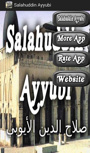 Biography of Salahuddin Ayyubi