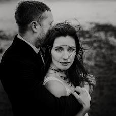 Fotografo di matrimoni Marscha Van druuten (odiza). Foto del 21.09.2018