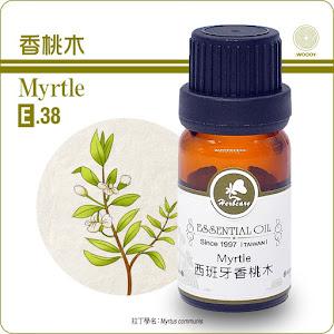 香桃木精油10mlMyrtle