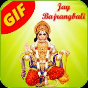 Hanuman GIF