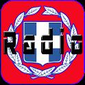 Greece Radios icon