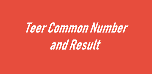 Teer Common Number and Result - Apps on Google Play