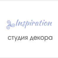 Студия флористики и декора Inspiration