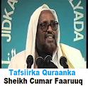 Tafsiirka Quraanka icon