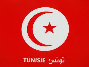 Photo: Flaga - jakich pelno w Tunezji