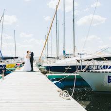 Wedding photographer Yulya Nikolskaya (Juliamore). Photo of 18.07.2016