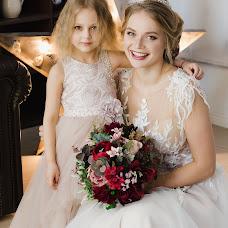 ช่างภาพงานแต่งงาน Anna Rozova (annarozova) ภาพเมื่อ 22.01.2019
