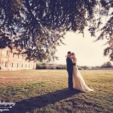 Wedding photographer Morgana Photography (morganaphotogra). Photo of 12.08.2015