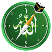 Qibla Compass Live Wallpaper