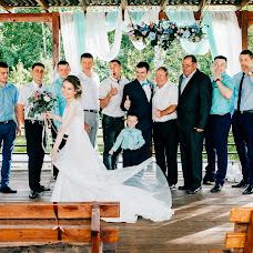 Wedding photographer Aleksandr Kinchak (KinchakPRO). Photo of 13.03.2018