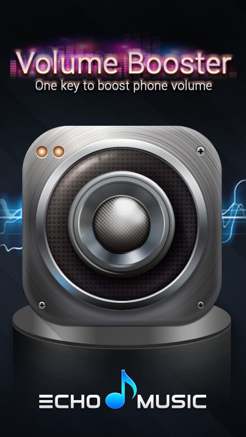 ringtone volume booster