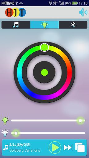 Color Speaker A