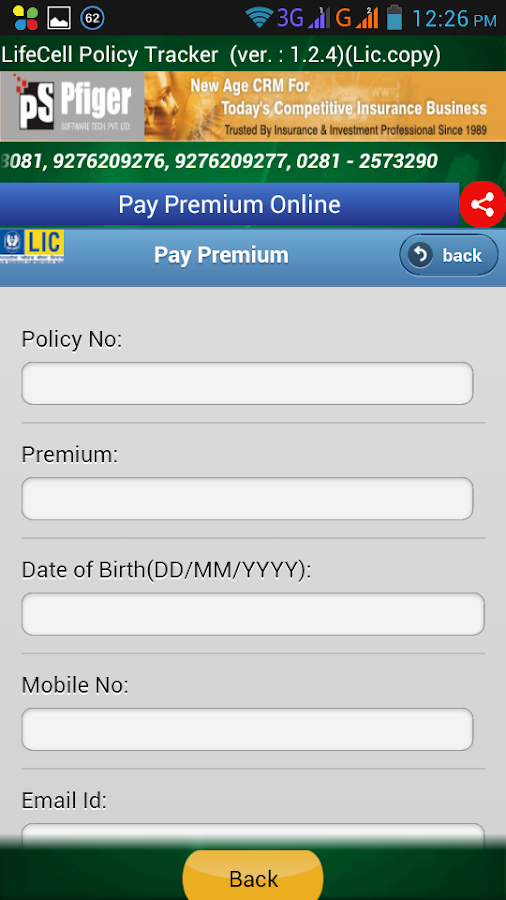 LIC FREE POLICY MANAGER PFIGER- screenshot