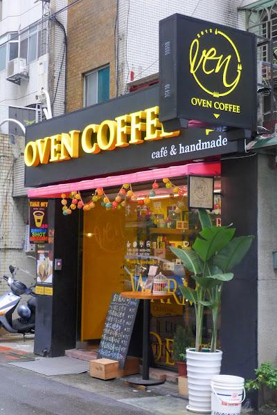 Oven coffee