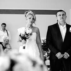 Wedding photographer Elena Surkova (ileanajelena). Photo of 13.12.2015